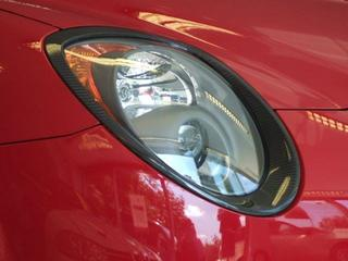 Mito carbon headlight cover